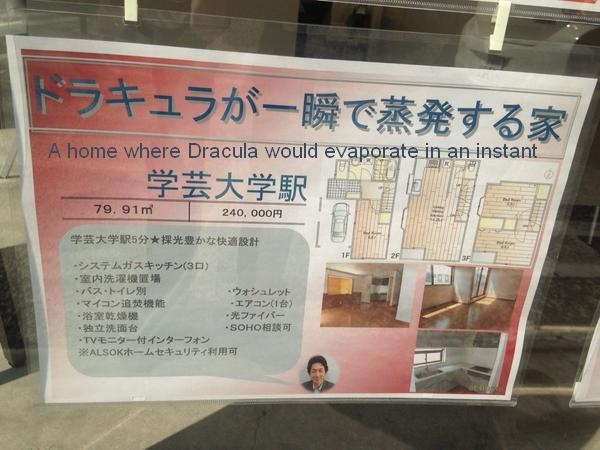Japanese realtors are reaching out to customers with the most nonsensical ads ever 【Pics】