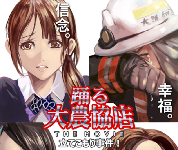 A new frontier of random cute girls: Beautiful evacuees from arson standoffs (with manga fan art)