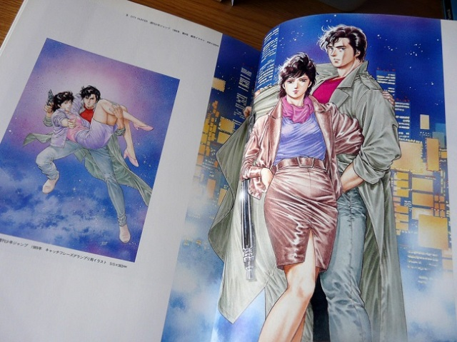 Brand new City Hunter animation to be released celebrating manga rerelease, City Hunter XYZ