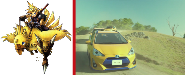 Toyota Chocobos?! Iconic Final Fantasy music used in new car ad 【Videos】