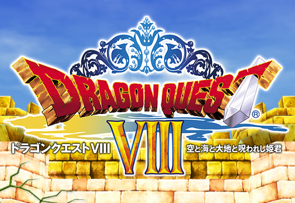 Get your slime-striking swords ready, 3DS remake for Dragon Quest VIII announced