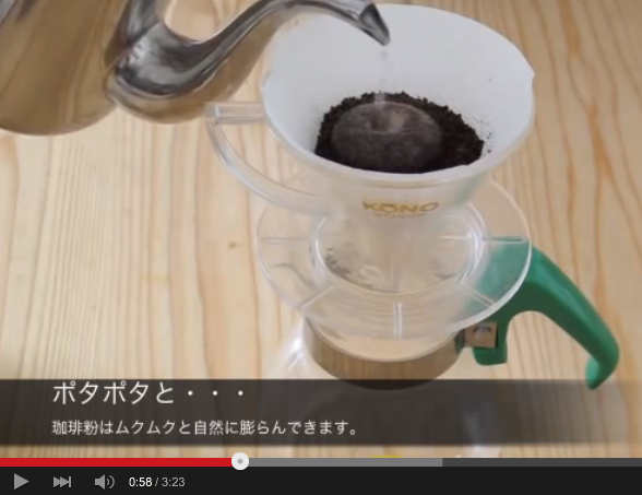 How to make the perfect cup of drip coffee