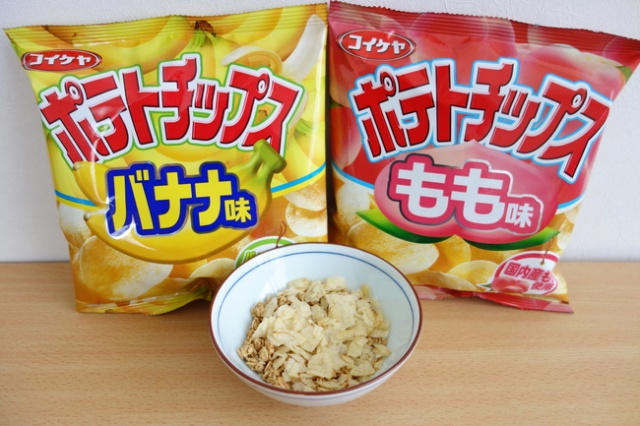 We mix banana and peach potato chips with toast, yoghurt and granola for a new Japanese breakfast