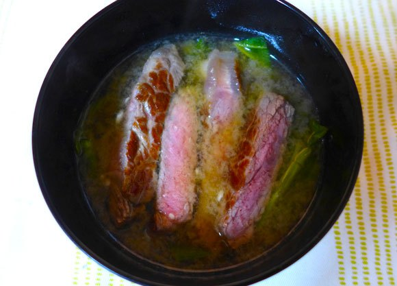 Our reporter tries an English take on a Japanese classic: Miso soup…with beef and kale