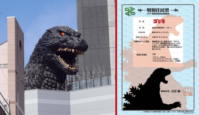 Godzilla gets official Tokyo residency papers, copies being given out free to fans