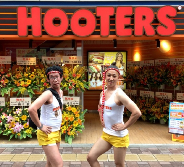 Our writers show you how to have the most fun at the new Hooters in Tokyo 【Pics】