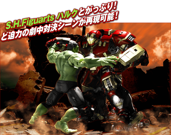 hulk buster 6