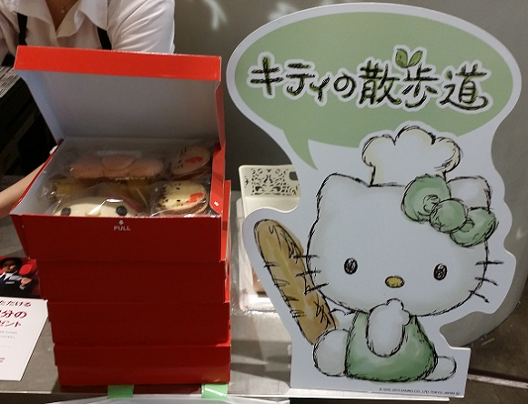 Limited-edition Hello Kitty pastries make a trip to Yurakucho totally worth your while