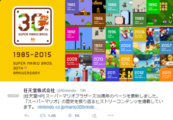 Super Mario is turning 30, Nintendo celebrates with a trip down memory lane and a new project