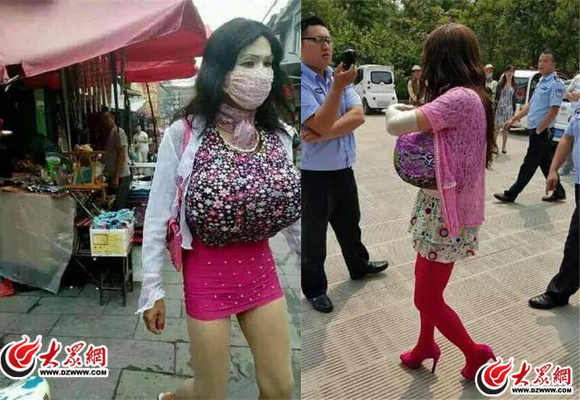Chinese man dresses up as woman to spy in bathrooms, has no idea what women look like