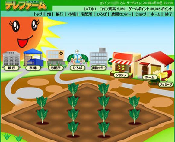 Japanese farming simulator rewards players with actual crops delivered to their door