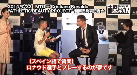 Japanese Internet commenters react to video of Ronaldo standing up for kid