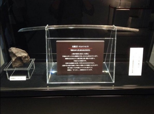 There's a katana in the Tokyo Skytree that's forged from a meteorite!