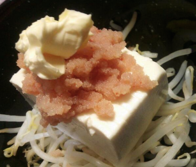 Butter Ping Cuisine! The newest gross Japanese food trend that's taking over Twitter!