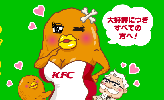 KFC Japan adds more breast to their chicken with 'sexy' new LINE character