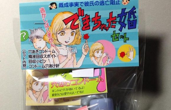 "Run for the hills! ""Breakup Prevention Kits"" complete with condom hole-pokers on sale in Japan"