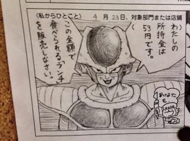 seikyo のコピー