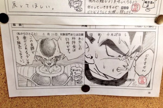 Awesome Dragon Ball illustrated opinion sheet at university co-op gets equally artistic answer