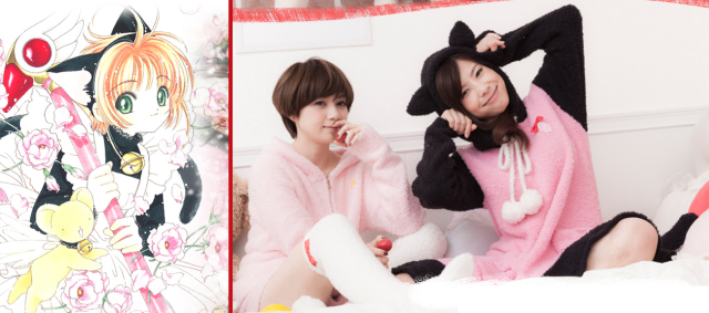 Cardcaptor Sakura won't be outdone by Sailor Moon as she gets her own cozy anime pajama line