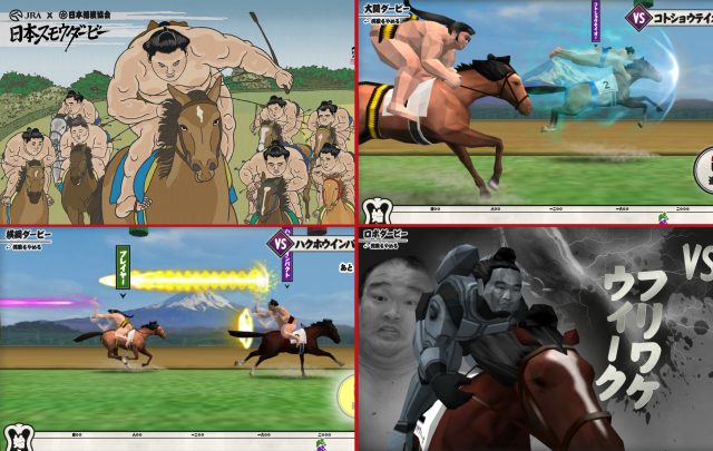 Robot sumo wrestlers fire laser blasts in crazy, free-to-play horse racing browser game