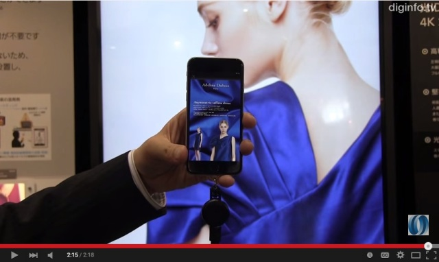 Panasonic develops data communication using an ordinary light and smartphone