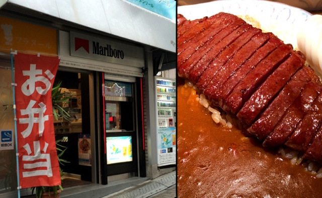 Looking for a great meal in Tokyo? Try this cigarette stand