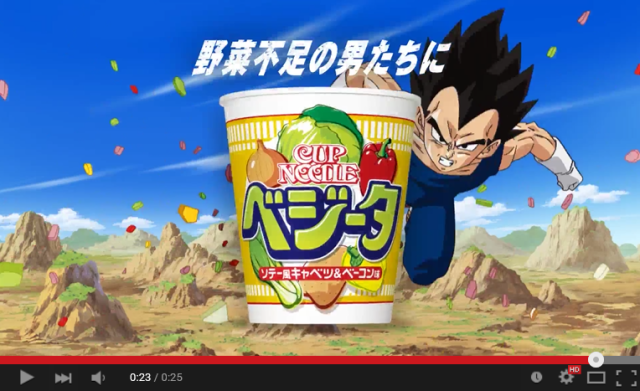 Step aside, Goku! Vegeta protects Earth from giant vegetables in new Dragon Ball ramen ad 【Video】
