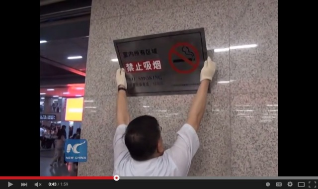 Beijing enacts sweeping non-smoking law