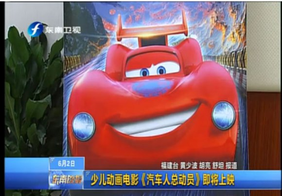 "Chinese animation ""The Autobots"" to be released, but don't worry, it's not a Transformers rip-off"