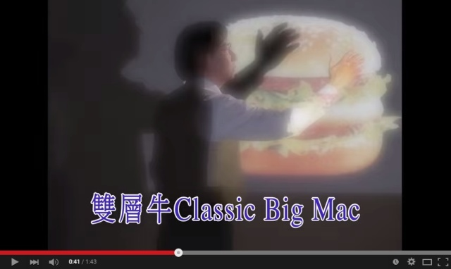 Sing, my angel of Big Mac! McDonald's Hong Kong scores epic win with 90s parody ballad【Video】