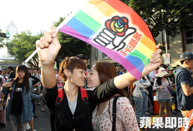 Taiwan's capital city begins registration of same-sex partnerships