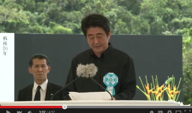 Video shows Japanese Prime Minister Shinzo Abe heckled by angry Okinawans at ceremony