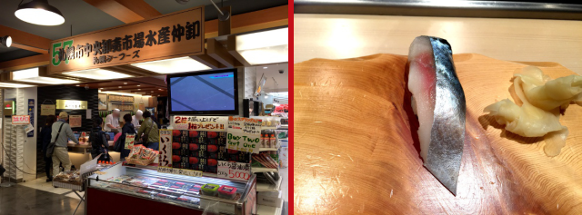 Looking for great sushi near Sapporo? Try this hidden restaurant in an airport souvenir shop