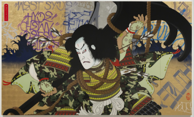 American artist combines ukiyo-e and graffiti art in the coolest way possible