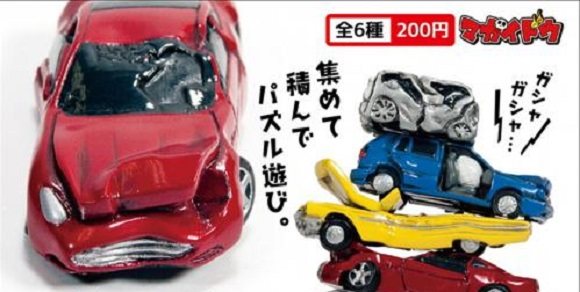 Flat tires, crumpled hoods, dented doors: These new miniature car figures come broken on purpose!