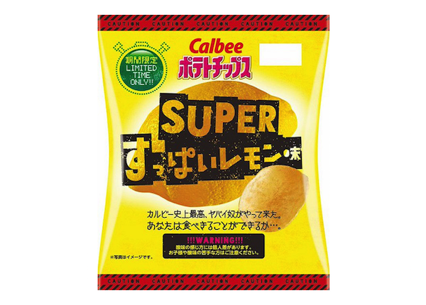 New snack sensation: super sour and certainly salty lemon flavour potato chips