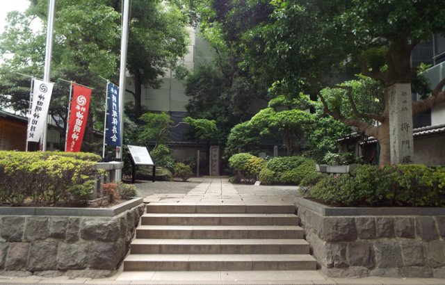 Japan is full of ghosts: Visiting the grave of Taira no Masakado's head