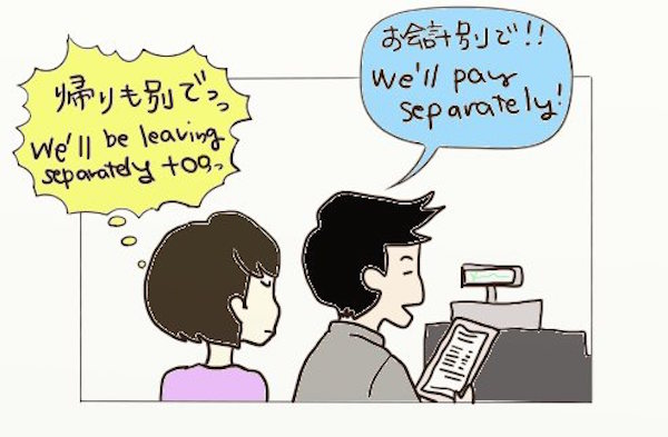 If guys don't pay on dates, should girls still have to look pretty? Japan's netizens discuss