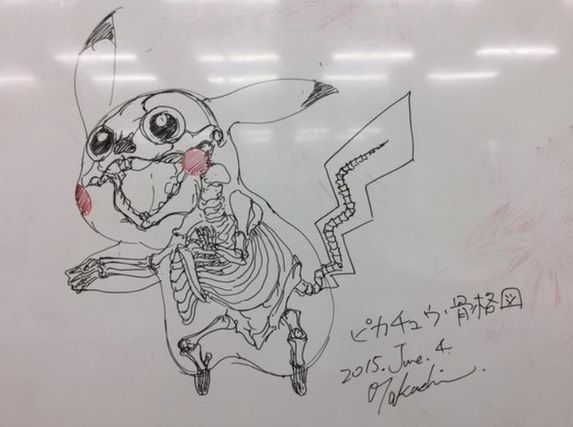 Japanese professor specialising in bone structure thrills students with skeleton Pikachu sketch