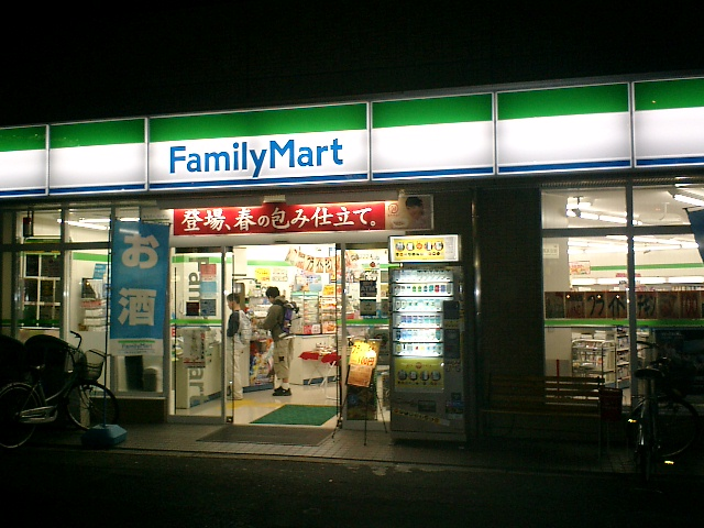 FamilyMart's iconic door jingle doesn't belong to FamilyMart?! You can use it in your homes too!