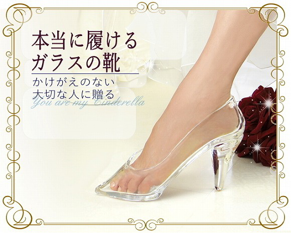 May all your fairy tale dreams come true, with these real wearable glass slippers!