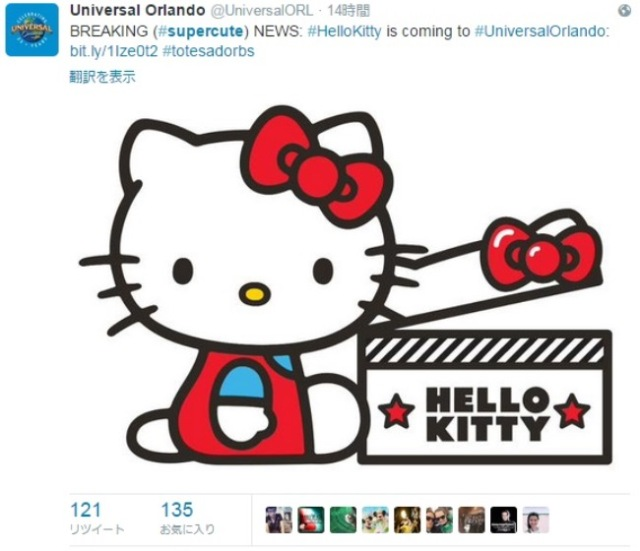 Hello Kitty secures deal with Universal Orlando Resort, to open shop in Florida theme park!