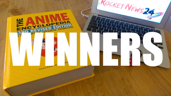 Announcing the winners of our Anime Encyclopedia 3rd Revised Edition giveaway!