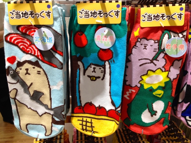 Regionally themed cat socks are insanely cute, great souvenirs, even educational