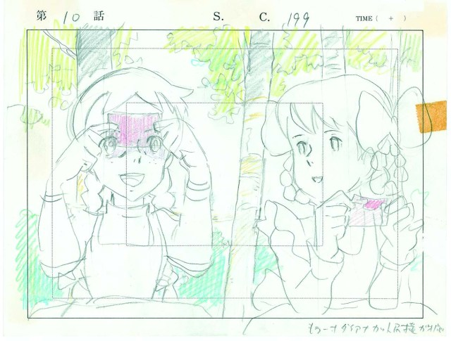 Never-before-seen Miyazaki sketches to go on show at Tokyo exhibition this summer