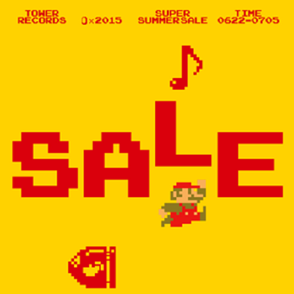 Tower Records celebrates Super Mario Bros.' 30th anniversary with cafe and sale