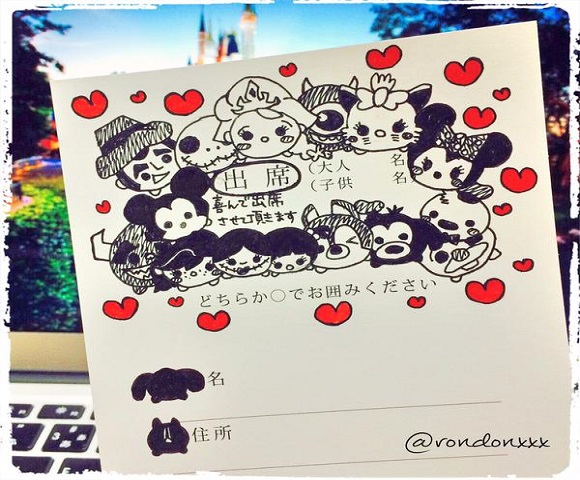 """Time to say """"I doodle!"""" Wedding guests RSVP with cute sketches and drawings"""
