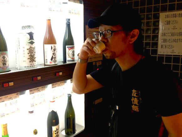 Osaka International Airport has a sake tasting machine for 100 yen a cup
