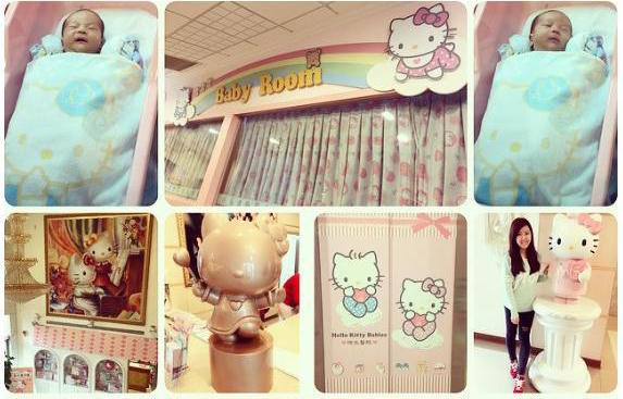 Kitty-chan fans in Taiwan can now give birth at this Hello Kitty maternity clinic