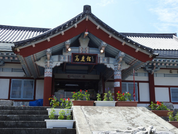 Local tourism center in northern Japan makes visitors feel like they've crossed over into Korea